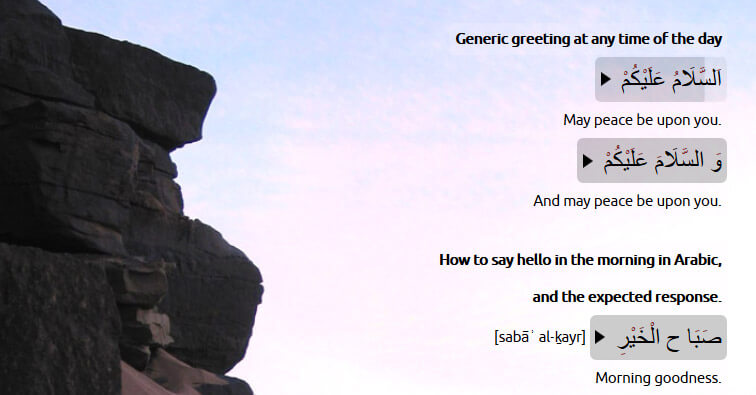 Poetry Of Arabic Greetings Of Languages And Numbers